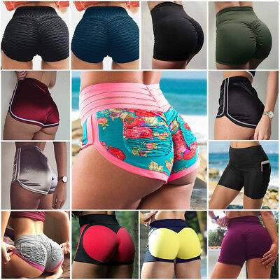 Women's Push Up Yoga Shorts High Waisted Fitness Gym Sports Casual Hot Pants G86