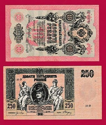 BEAUTIFUL & SCARCE LOT OF 2 AUnc RUSSIAN NOTES 10 Rubles 1909 & 250 Rubles 1918