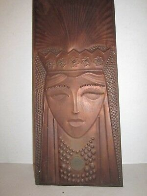 VINTAGE GREEK GODDESS FACE EMBOSSED 3D Relief COPPER WALL PLAQUE ON WOOD