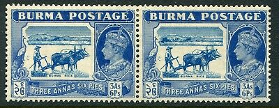 Burma 1938 3a6p SG 27a 'extra trees' flaw u/m in pair with hinged m (cat. £160)