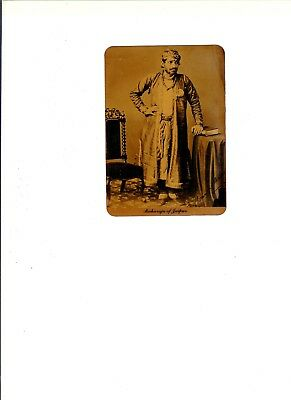 "INDIA REAL PC  ""Maharaja of Jaipur""  UNUSED  Rotary Photo Co.  No Writing"