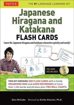 Japanese Hiragana and Katakana Flash Cards Kit Learn the Two Ja... 9784805311677