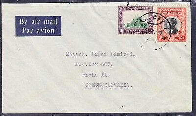 Jordon 1960 Air Letter to Czech