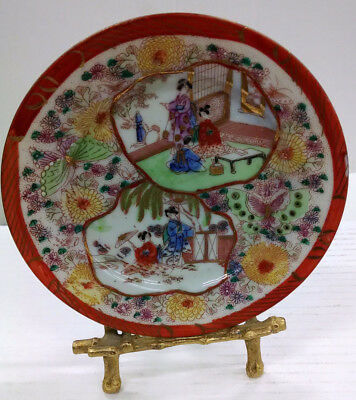 "Hand Painted Japanese Geisha Girls 6"" Plate Orange Gold with Butterfly & Flowers"