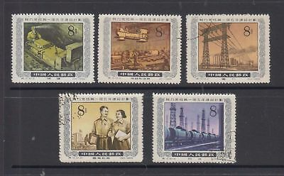 China 1955 Five Year Plan used lot 5 stamps.