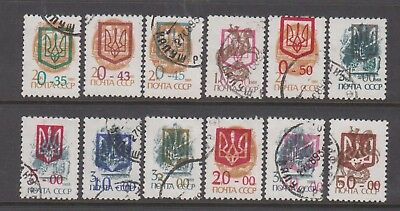 Ukraine 1992 Lot 12 Used Trident overprinted stamps.A