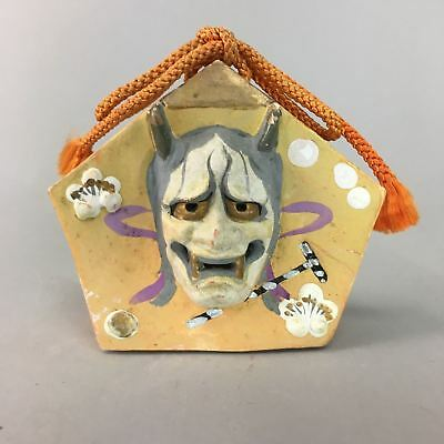 Japanese Ceramic Bell Dorei Hannya Mask Vtg Pottery Yellow Lucky Charm DR193