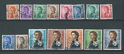 Hong Kong 1962 Used QEII sg 196/210