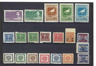 China People's Republic PRC 1950 Sc# 1L154-56 set doves and variety MLH