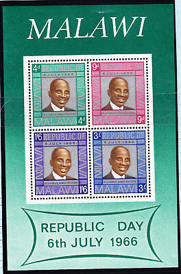 Malawi 1966 Republic Day Sheetlet  Mint