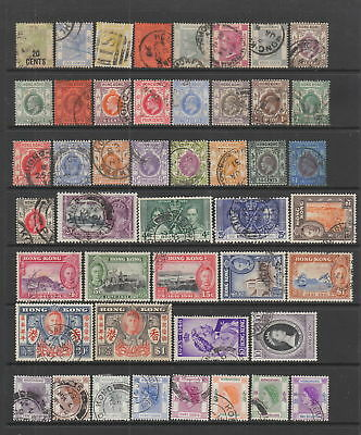 Hong Kong QV - early QEII collection , 46 stamps