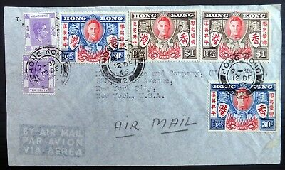 HONG KONG 1946 Airmail Cover to USA with Victory Stamps BZ52