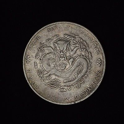1904 Kiangnan 7 Mace 2 Candareens Hah And Ch Without Dots Dragon Dollar