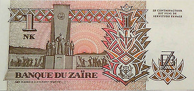 Republic of Zaire Banknote  i16720