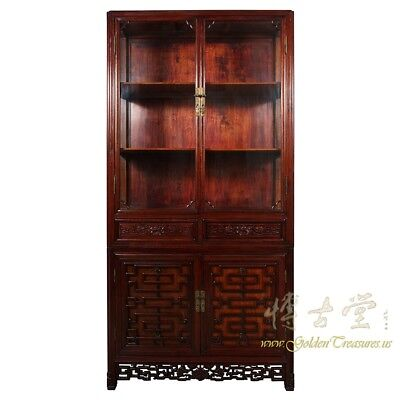Chinese Antique Carved Rosewood Display/Curio Cabinet
