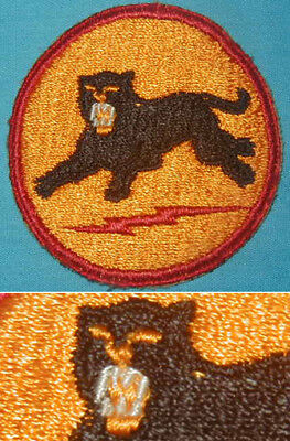 Original early WWII 66th Division patch - 1st Design Yellow-Mouth Variation