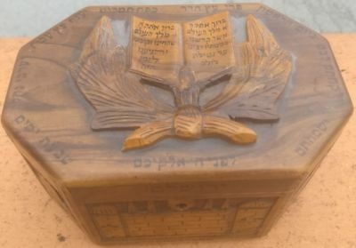 Antique Jerusalem Olivewood Etrog Box carving every inch of space Judaica