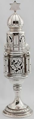 c1890 Germany Silver Spice Tower Shaped as Moorish Synagogue Antique Judaica