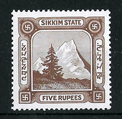 SIKKIM STATE INDIA 1928-1945 Mint NH Fiscal Revenue 5 R Brown Unchecked VF