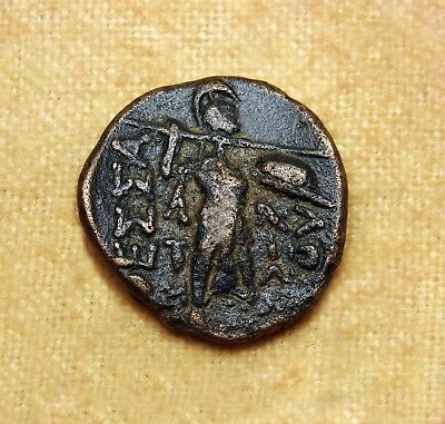 THESSALY, Thessalian League.  Æ Trichalkon. From the BCD Collection. Greek coin
