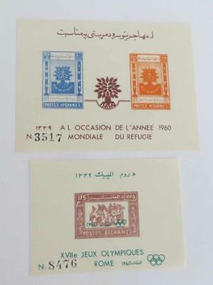 Afghanistan 1960  Miniature Sheets x3 unused