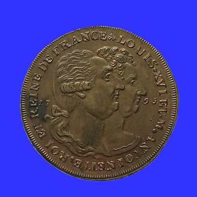 Middlesex Skidmore's halfpenny token 1795   Church Ruins / Heads  D&H 532