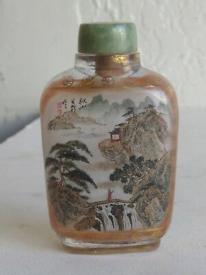 Fine Old Antique Chinese Reverse Painted Landscape Snuff Bottle Signed w/Jade