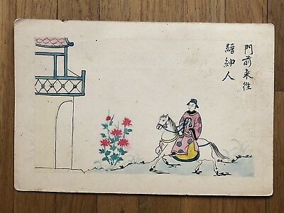 China Old Postcard Hand Painted Chinese Man Riding City Gate !!