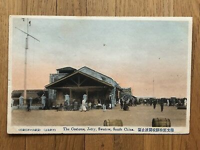 China Old Postcard The Customs Jetty Swatow South China !!