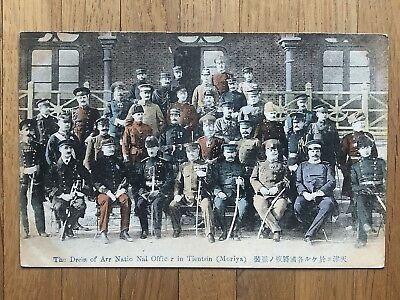 China Old Postcard Dress Of Arr National Officer In Tientsin !!