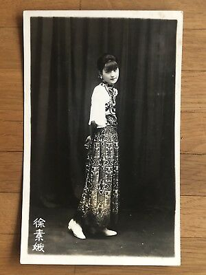 China Old Postcard Chinese Famous Singer Actress Tientsin 1928 !!