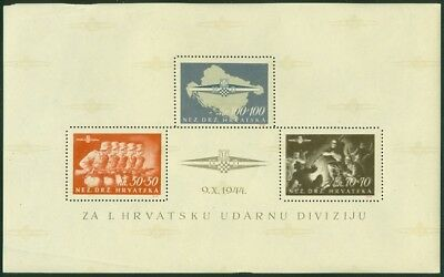 EDW1949SELL : CROATIA 1944 Scott #B76 Small faults Stamps are VF MNH Cat $1300.