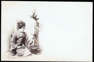 Japan c.1890's image - Young Geisha PONTA of Tokyo - c.1900 issued PPC