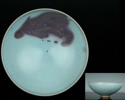 NOV242 CHIENSE ANTIQUE JUNYAO JUN YAO PORCELAIN SKYBLUE GLAZE BOWL DIA20cm