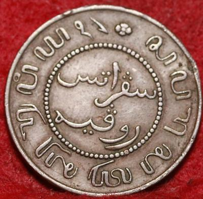 1858 Netherlands Indies 1 Cent Foreign Coin