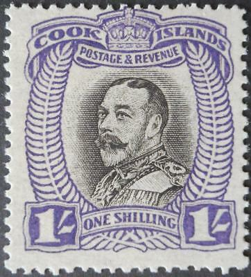 Cook Islands 1936 1/- SG 112 mint