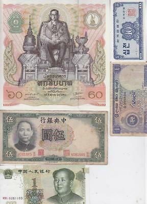 12 Far East Asia Banknotes, Including Large Tibet  Note,china,japan Etc   R58