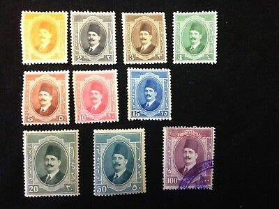 Egypt Stamps 1923 King Fuad Set
