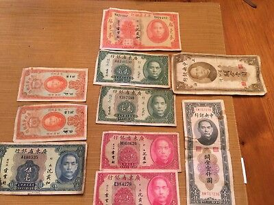 Lot If World War 2 Chinese Currency