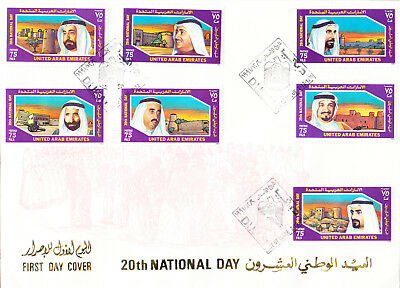 United Arab Emirates 0355-361 Fdc 20Th National Day First Day Cover