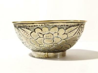Vintage Chinese White Metal Bowl with Floral Decoration, Signed to Base *