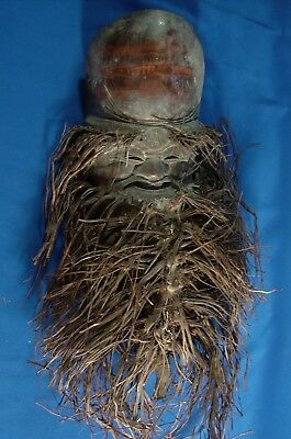 Asian / Oriental Carved Bamboo Root Mask; Long Scraggly Beard & Eyebrows