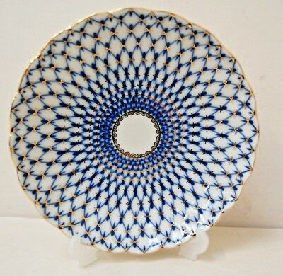 "Russian Imperial Porcelain Cobalt Blue "" Net""  Biscuit /Nuts Dish 8.5"" Diameter"