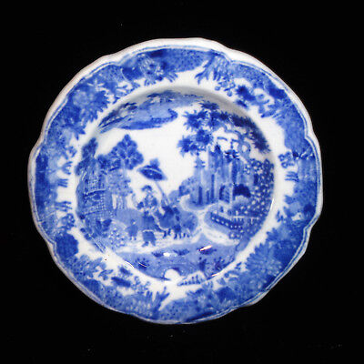 Pearlware Child Toy Chinoiserie Dinner Bowl SHEBA Queen 1830 Minton Transferware