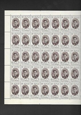 Egypt 1958 Sayed Darwich 10m SG 580 FULL SHEET OF 50 MNH Cat £37.50 (See desc)