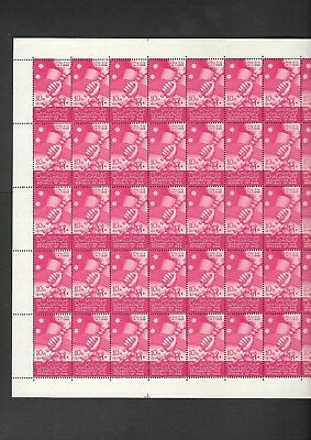 Egypt 1958 Iraq Commem. 10m SG 581 FULL SHEET OF 50 MNH Cat £32.50 (See desc)