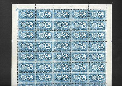 Egypt 1958 Afro-Asian Conf 10m SG 582 FULL SHEET OF 50 MNH Cat £37.50 (See desc)