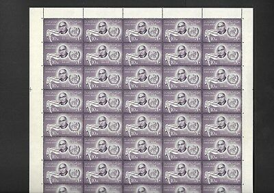 Egypt 1958 Human Rights 10m SG 584 FULL SHEET OF 50 MNH Cat £37.50 (See desc)