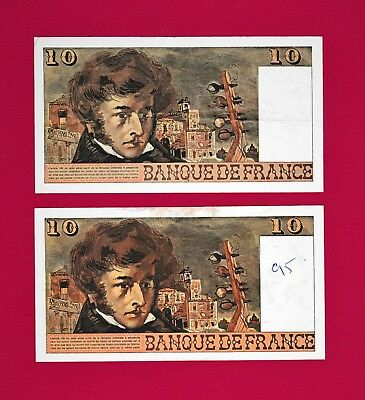 2 Different French Hector Berlioz Notes: 10 Francs 1975 (F) & 10 Francs 1978 (F)