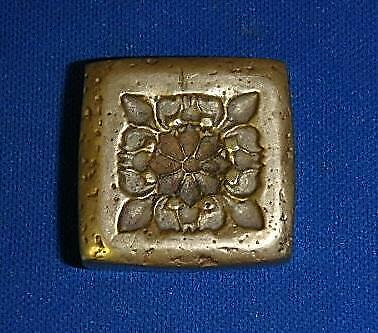"Antique CHINESE/INDIA ""FLORAL"" Motif BRASS 52.5 grams OPIUM SCALE WEIGHT"